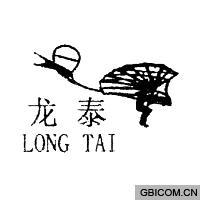 龙泰  LONGTAI