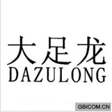 大足龙  DAZULONG