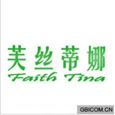 芙丝蒂娜;FAITH TINA