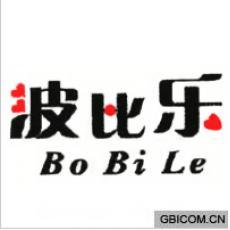 波比乐  BO BI LE