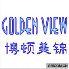 博顿美锦;GOLDEN VIEW