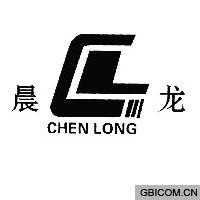 晨龙 CL CHENLONG